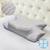 法國Casa Belle《皇室の夢枕》3D護頸人體工學紓壓記憶枕 格紋鋪棉 枕套