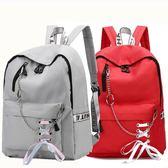 兒童書包 中小學生書包雙肩包 3-6年級女童背包 1-3年級休閒後背包 快速出貨