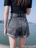 牛仔短褲牛仔短褲女2020年夏季新款高腰a字顯瘦寬鬆大碼胖mm卷邊白色熱褲 suger
