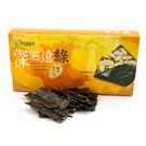 【大田海洋】深滋遠綠-海苔杏仁片3盒(75g/盒)