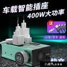 逆變器 12/24v轉220v多功能通用電源汽車貨車轉化器插座充電器 【快速出貨】
