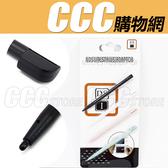 NDSL 觸控筆 一組4入 塑膠 - DS Lite 觸控筆 手寫筆 觸摸筆 遊戲筆