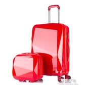 行李箱結婚箱子陪嫁箱旅行箱女大紅色拉桿箱包新娘婚慶密碼箱皮箱 NMS陽光好物