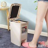 手按腳踏多用式家用垃圾桶帶蓋創意衛生間廁所有蓋客廳臥室廚房按壓大號 PA465【紅袖伊人】