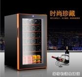 SRW-28D紅酒櫃恒溫酒櫃家用冰吧冷藏櫃壓縮機紅酒冰箱茶葉櫃 居家物語