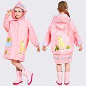 春季上新 兒童雨衣幼兒園小學生小孩雨衣防水大童雨披男女童大帽檐寶寶雨衣