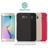 ☆愛思摩比☆ NILLKIN Samsung S6 EDGE G9250 超級護盾硬質保護殼 抗指紋磨砂硬殼