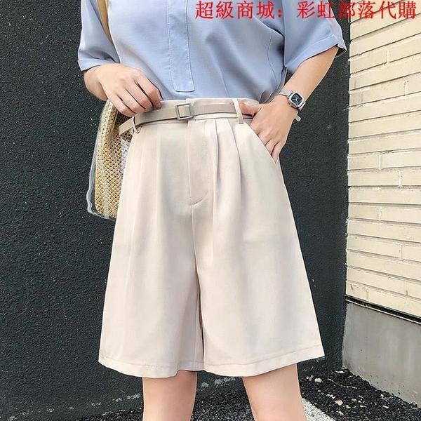 適合胯大腿粗的褲子女顯瘦胖妹妹200斤高腰寬松大碼西裝闊腿短褲 中大碼女裝 大尺碼女裝