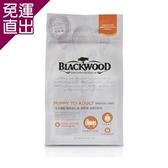 Blackwood柏萊富 功能性全齡護膚亮毛配方(羊肉+米) 犬糧 5磅 X 1包【免運直出】