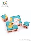 PlanToys5430拼圖積木大塊木制9粒六面畫數字拼圖2歲幼兒益智玩具 水晶鞋坊