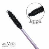 ✨MEKO小資時尚 ✨MEKO 拋棄式睫毛刷-新型12入 X-046[MEKO美妝屋]