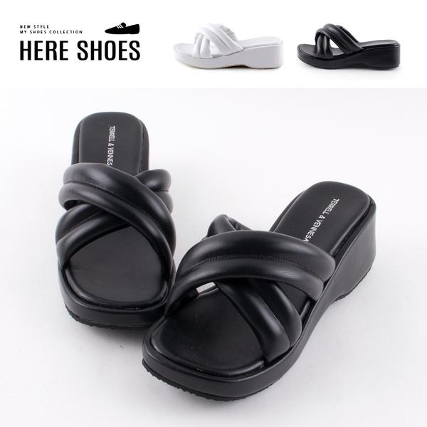 [Here Shoes]MIT台灣製 前2後5.5cm涼鞋 率性百搭立體交叉寬帶 皮革楔型厚底方頭涼拖鞋-AA1502