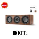 KEF Q250C UNI-Q 中置型喇叭 送原廠磁力喇叭罩 公司貨