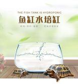桌面創意玻璃魚缸小型客廳圓形水培加厚迷你金魚家用龜缸大號圓球 城市科技DF