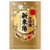 新東陽高粱酒辣味牛肉角120G【愛買】