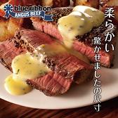 【免運直送】美國藍帶厚切凝脂霜降牛排6片組(300公克/1片)
