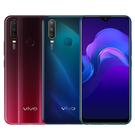 【超值贈好禮】VIVO Y15 2020 4+128G 6.5吋 台灣公司貨 原廠保固
