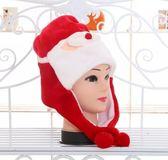 Q版可愛動物帽聖誕老公公帽頭套 兒童大人成人造型帽 萬聖節聖誕節  角色扮演服裝