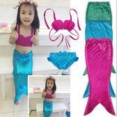 兒童泳衣 兒童美人魚泳衣服裝女童公主美人魚尾巴游泳裝女孩海灘分體比基尼 芭蕾朵朵