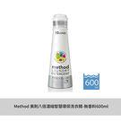 【Method 美則】美則八倍濃縮智慧環保洗衣精-無香料 (600ml)