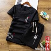 棉麻套裝男夏季衣服休閒中國風男裝佛系潮流夏裝亞麻短袖V潮牌T恤 (pinkQ 時尚女裝)
