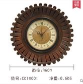小鄧子美式複古掛鐘田園家用臥室竹編鐘錶歐式時尚餐廳時鐘客廳藝術掛錶(主圖款-CK14001)
