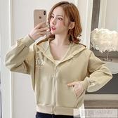 連帽夾克短外套女秋季2020新款韓版寬鬆百搭小個子長袖上衣潮  4.4超級品牌日