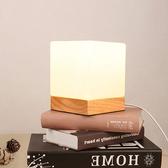 北歐簡約 實木方糖燈 LED夜燈 (按鈕開關)