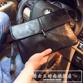 鎖扣時尚潮流手拿包韓版男士手包PU男包商務手抓信封包IPAD文件包『韓女王』