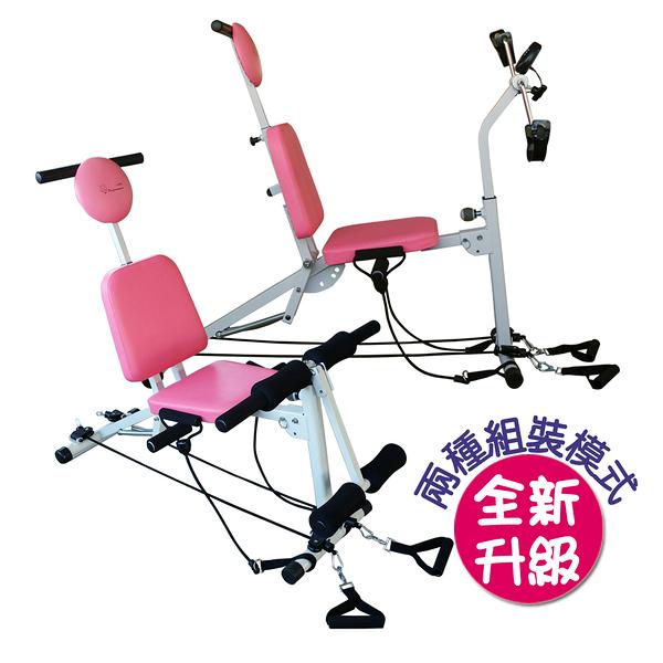 【 X-BIKE 晨昌】 草泥馬多功能有氧健腹健身器  台灣精品 NEW AB7000  【一機到位-35種以上運動模式】
