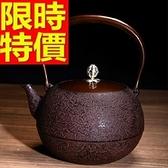 日本鐵壺-安丸岩地紋南部鐵器鑄鐵茶壺 64aj28【時尚巴黎】