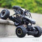遙控越野車四驅合金超大充電動高速攀爬大腳賽車兒童玩具男孩汽車 LJ5811『東京潮流』