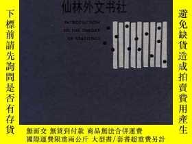 二手書博民逛書店【罕見】Introduction to the Theory of StatisticsY27248 Mood
