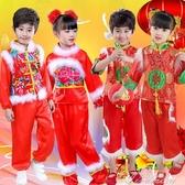 兒童新年服-兒童演出服裝男女中國風開門紅幼兒新年喜慶娃秧歌舞蹈元旦表演服 提拉米蘇