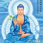 佛像掛畫-藥師佛畫像藥師琉璃光如來掛畫佛教裝飾畫東方三聖佛像捲軸畫 提拉米蘇
