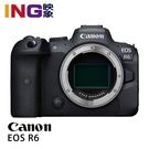 【映象攝影】最新無反 Canon EOS...