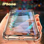 Free Shop 蘋果IPHONE X XR XS XMAX 8 7 6 PLUS 超薄四角氣囊全包式透明款防摔保護軟殼【QADE30038 】
