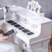 兒童電子琴帶麥克風鋼琴初學男女孩玩具1-3-6歲小寶寶禮物花間公主igo