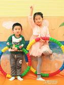 兒童呼啦圈小學生初學者男女孩小號幼兒園專用小孩舞蹈表演早操圈 原本良品
