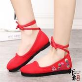 淺口交叉綁帶中式繡花鞋布鞋民族分復古千層底女單鞋舞蹈鞋 降價兩天
