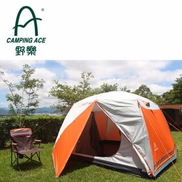丹大戶外【Camping Ace】蘭嶼風情帳 300*300家庭帳 露營帳篷 戶外/露營 ARC-644
