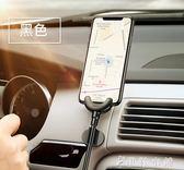 汽車載上用手機架擋風玻璃吸盤式支撐導航架多功能通用型手機支架   伊鞋本铺