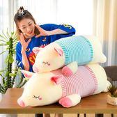 豬公仔毛絨玩具睡覺抱枕頭情侶布偶娃娃女生日禮物可愛趴趴豬 【格林世家】
