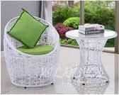 藤椅茶幾三件套 陽臺桌椅套件 客廳室外休閒椅
