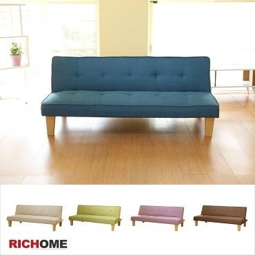 【RICHOME】凱莉沙發床-藍