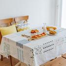 時尚可愛空間餐桌布 茶几布 隔熱墊 鍋墊 杯墊 餐桌巾200  (90*90cm)