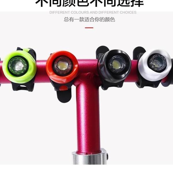 兒童平衡車前燈滑板車自行車燈夜騎單車夜光尾燈裝飾配件閃光