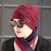 5折 帽子男士秋冬季雙面時尚潮韓版青年加厚毛線帽護耳針織帽保暖棉帽〖米娜小鋪〗
