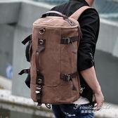 後背包 男士旅遊後背包休閒被包大容量水桶包裝衣服的帆布旅行李後背包包 果果輕時尚