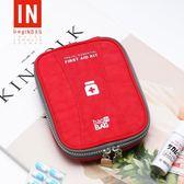 箱 藥箱藥箱bagINBAG迷你小藥箱家用箱藥箱藥包旅行藥箱便攜急救藥箱 免運直出 交換禮物